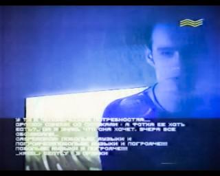 Андрей Кильдеев, фрагмент передачи ЭМДС на МузТВ.